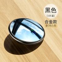 后视镜小圆镜汽车小车多功能360度倒车神器盲区辅助镜防水倒车镜