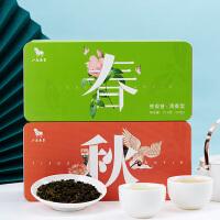 八马茶叶 福建安溪铁观音特级清香型秋茶组合装210克*2盒