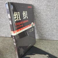正版现货 组织-正版收藏书