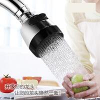 厨房面盆水龙头起泡器防溅过滤嘴网内芯 节水器出水嘴水龙头配件im9