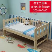 实木儿童床带护栏男孩女孩公主小孩边床宝宝婴儿单人加宽拼接大床 其他