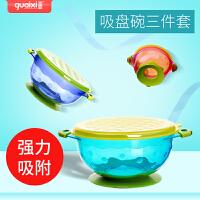 儿童餐具便携宝宝吸盘碗强力带盖双耳三件套婴儿碗辅食碗盒a222 多彩三件装吸盘碗