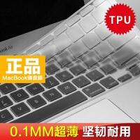 苹果macbook键盘膜air13.3笔记本电脑pro15寸超TPU薄保护膜12透明透光11可 Pro15.4 Ret