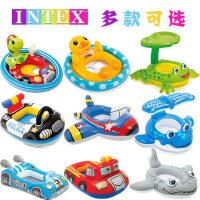 INTEX儿童游泳圈 浮圈 坐圈婴儿幼儿宝宝救生圈遮阳座圈坐骑