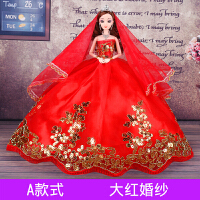 芭比娃娃婚纱换装套装大礼盒衣服女孩公主玩具3D眼礼物洋娃娃单个 A款 (大红婚纱)