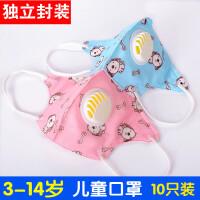 儿童口罩一次性春夏季薄款婴幼儿小孩可爱卡通女宝宝口罩儿童用