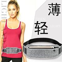 男女贴身轻薄多功能6寸手机袋迷你运动跑步手机腰包
