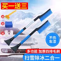 可伸缩除雪铲汽车用除冰铲雪刷除霜铲刮雪板扫雪刷除雪工具