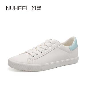 如熙2017秋冬新品 橡胶大底 时尚休闲小白鞋