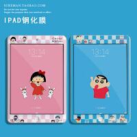 卡通可爱2018新ipad air2钢化膜mini1/3/4贴膜pro9.7平板5迷你膜6 ipad2/3/4 小丸子