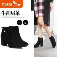 【领�幌碌チ⒓�120】红蜻蜓女鞋冬季新款优雅时尚尖头舒适高跟粗跟短靴女靴子