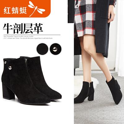 【领劵下单立减120】红蜻蜓女鞋冬季新款优雅时尚尖头舒适高跟粗跟短靴女靴子