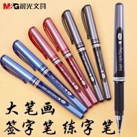 晨光中性笔1.0mm大笔画粗头学生硬笔书法练字笔商务办公签字笔黑色蓝红色水笔笔芯AGP13604批发