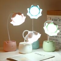 【限时7折】护眼书桌小台灯USB可充电式创意LED宿舍学习保视力大学生床头夜灯