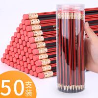 50支宝克2B铅笔HB带橡皮擦头小学生用无铅毒的2比考试涂卡专用笔幼儿园儿童文具学习用品批发绘画画画美术笔