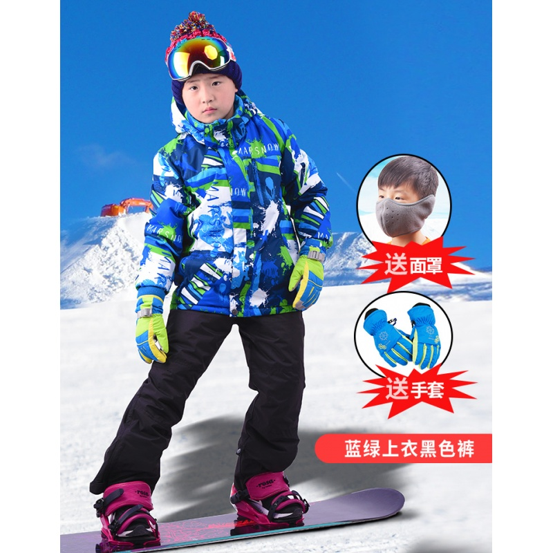 儿童滑雪服套装男女童冬季户外加厚保暖防寒外套防风防水雪乡套装 发货周期:一般在付款后2-90天左右发货,具体发货时间请以与客服协商的时间为准