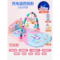 婴儿脚踏钢琴健身架器新生儿宝宝女0-1岁3-6-12个月男孩玩具