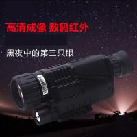 夜视仪540非热成像 搜寻巡逻侦查可录拍单筒望远镜