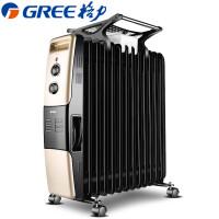 格力(GREE)电热油汀 NDY07-26 电暖器 取暖器 节能省电大功率13片油汀