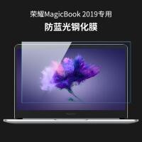 华为荣耀magicbook 2019屏幕笔记本电脑锐龙版14英寸钢化保护贴膜