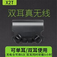 【优品】X2T迷你双耳真无线蓝牙耳机分离入耳式运动跑步 适用于OPPOR9 R11S R15梦