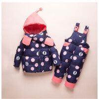 【狂欢不打烊,钜惠再续:满100立减50】宝宝羽绒服套装1-2-3岁婴幼儿冬装男女童加厚保暖外出服