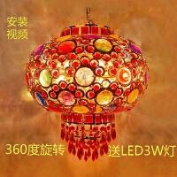 中式乔迁春节福字新年旋转LED阳台水晶喜庆结婚七彩灯笼仿古吊灯