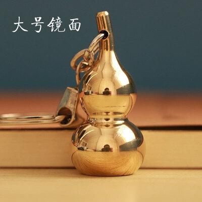 汽车装饰品 纳福纯铜葫芦汽车钥匙扣挂件手工风水福禄平安挂