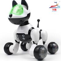 儿童电动智能声控机器狗会唱歌小狗人3-6周岁1-2岁宝宝玩具男女孩