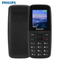 Philips/飞利浦 E108按键移动直板老年人小学生备用双卡双待手机新款时尚上班用无摄像头