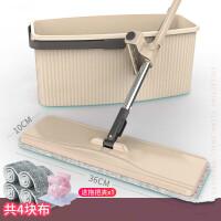 家用平板免手洗拖布旋转拖把瓷砖地木地板一拖净干湿两用拖把 免手洗