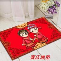 长条地毯婚礼进门地垫踩脚家用加厚客厅门毯结婚用红色婚房卧室
