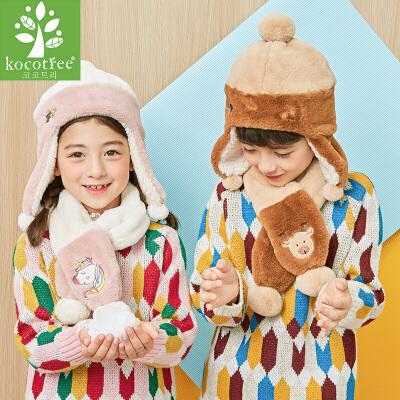 kocotree新款儿童帽子男女童保暖韩版宝宝帽子秋冬季护耳帽可爱潮可爱毛绒护耳帽 保暖舒适