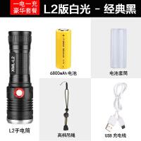 1000米变焦强光手电筒迷你亮5000远射户外多功能小氙气灯