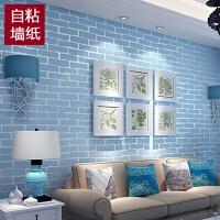 自粘复古3立体砖纹壁纸卧室玄关客厅电视背景墙纸贴纸加厚 大