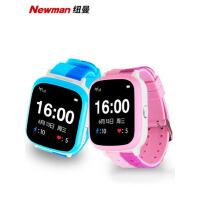 纽曼Q5 儿童电话手表 学生多功能手机小孩男童女孩智能定位手环跟踪拍照触摸屏可插卡通话手表