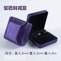 铁芯首饰盒对戒子指耳环钉手链项链玉镯翡翠收纳礼盒子包装吊挂件
