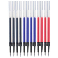 Uni三菱UMR-5 (经济实用型)中性笔芯 黑/红/蓝/蓝黑 0.5mm