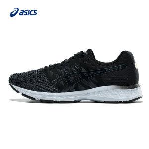 ASICS亚瑟士运动鞋舒适稳定跑步鞋GEL-EXALT 4男T7E0N-9590