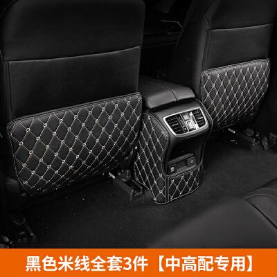 本田URV冠道改装专用座椅防踢垫后防护垫汽车防脏垫冠道装饰配件