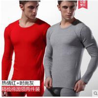 男士纯棉薄款纯色打底衫长袖 紧身上衣单件T恤 2件装