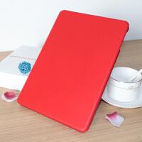 老款ipad2保护套爱派9.7英寸平板电脑壳子lpad4壳ipad3代外套A1460外壳1430全包 ipad234通