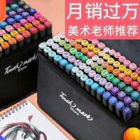 正品Touch mark双头油性马克笔套装学生动漫手绘设计初学者专业绘画漫画彩色笔彩笔24/30/40/60/80全套