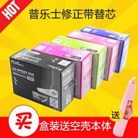 盒�b包�]日本plus普�肥刻嫘�635R改正��涂改��芯男女�W生用修正��