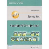 剑桥第一证书英语考试教程 1(学生用书)(Cambridge FCE Practice Tests 1)(Studen