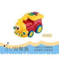 维莱 派艺电动轨道车 儿童益智拼装卡通车 和谐号托马斯小火车汽车声光 火车头电动版