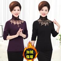 中年女装春秋装长袖T恤上衣中老年人40-50岁妈妈装冬装加绒打底衫
