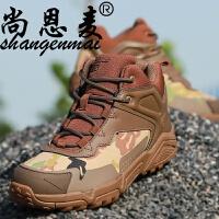 户外军靴军鞋作战靴战术靴登山靴陆战靴沙漠靴男特种兵 轻