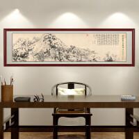国画富春山居图山水画客厅办公室靠山图水墨装饰仿古卷轴字画 红木框+有机玻璃230X63cm 独立