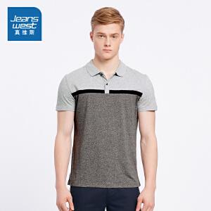 [尾品汇价:47.9元,20日10点-25日10点]真维斯男装 夏装 时尚修身短袖Polo衫